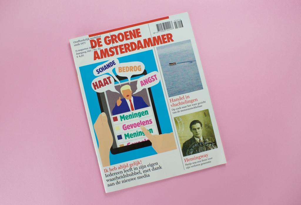 dga-2016-cover