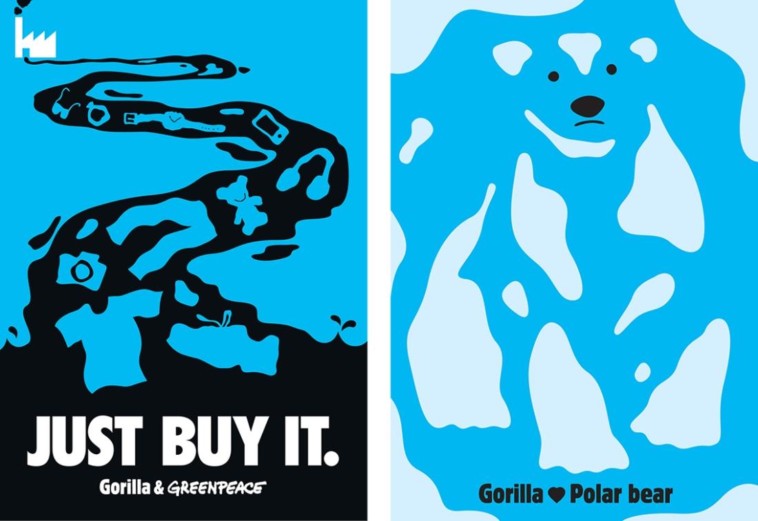 Greenpeace comp2